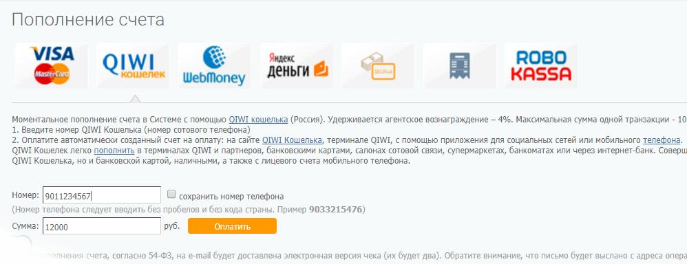 Задача профессионалов поэтому поиске ответов вопрос рекламировать сайт всегда можете реклама мобильного интернета киевстар