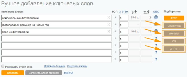 Подбор слов для сайта близких к топу сервера для css v34 побег из тюрьмы