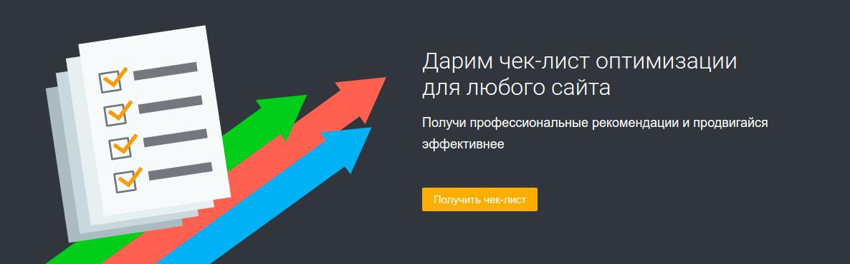 Модуль оптимизации сайта продвижение сайта петербург