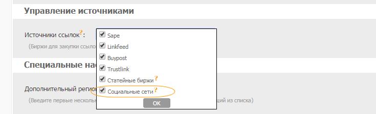 Купить ссылки seopult